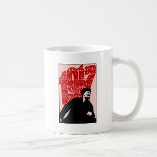 Soviet Classic White Coffee Mug