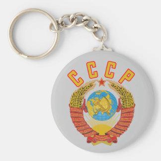 Soviet Coat of Arms CCCP keychain