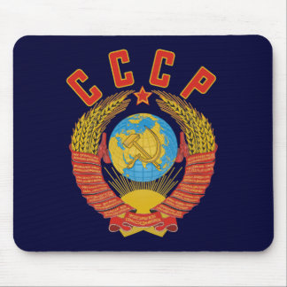 Soviet Coat of Arms CCCP mousepad