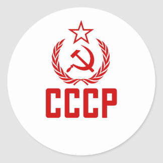 Soviet Crest And Sickle CCCP Classic Round Sticker