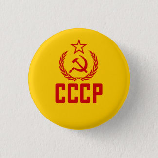 Soviet Crest And Sickle CCCP Pinback Button