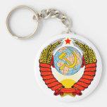 Soviet Emblem Basic Round Button Keychain