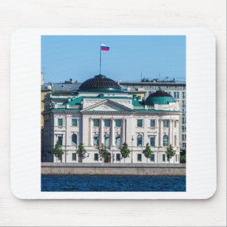 Soviet-era office building mouse pad