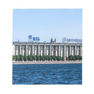 Soviet-era office building notepad
