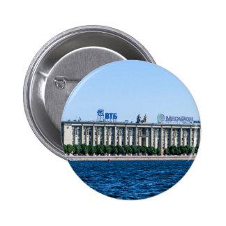 Soviet-era office building pinback button