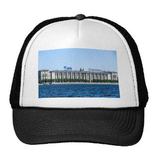 Soviet-era office building trucker hat