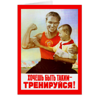 Soviet Exercise Propaganda Card