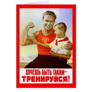 Soviet Exercise Propaganda Greeting Card