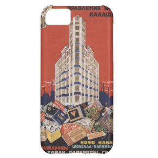 Soviet Factory Case For iPhone 5C