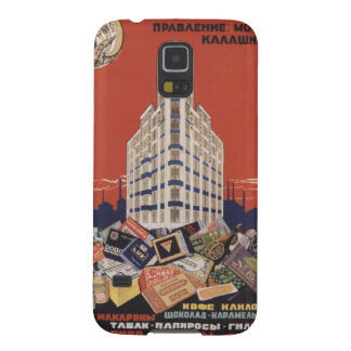 Soviet Factory Galaxy S5 Cover