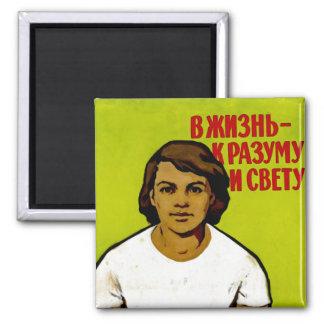 Soviet Family Propaganda Magnet