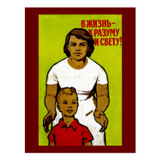 Soviet Family Propaganda Postcard