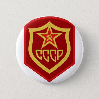 Soviet Foreign Mission Uniform Patch USSR Sign CCC Pinback Button