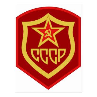 Soviet Foreign Mission Uniform Patch USSR Sign CCC Postcard