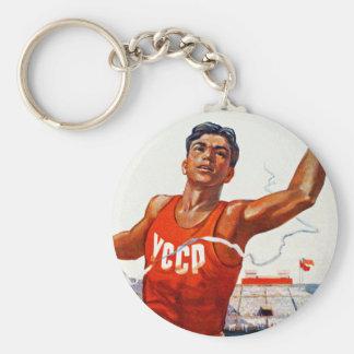 Soviet Friendship and Sport Basic Round Button Keychain
