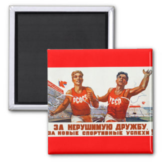 Soviet Friendship and Sport 2 Inch Square Magnet