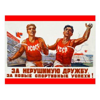 Soviet Friendship and Sport Postcard