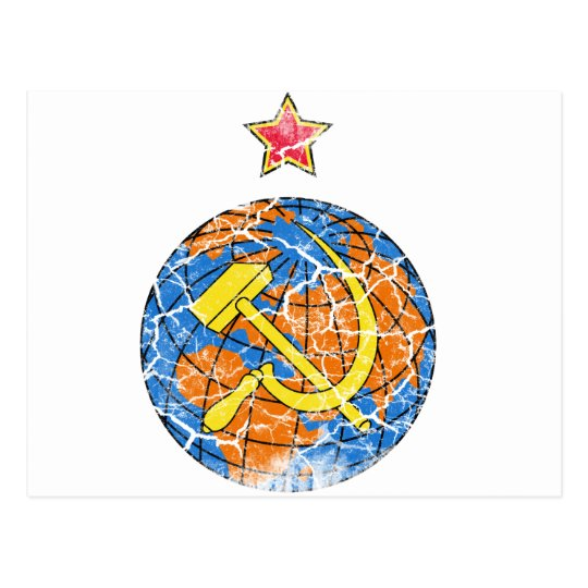 Soviet Hammer & Sickle and Earth Vintage Postcard