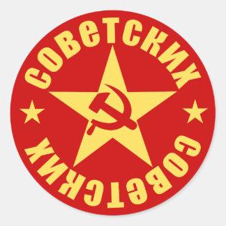 Soviet Hammer & Sickle Star Emblem Round Stickers