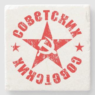 Soviet Hammer & Sickle Star Emblem Stone Coaster