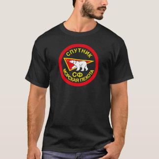Soviet Naval Infantry SPUTNIK T-Shirt