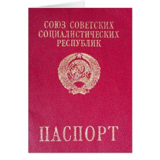 Soviet passport greeting card