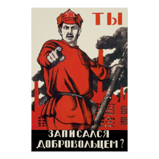 Soviet Propaganda Poster - Have You Enlisted?