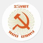 Soviet Red Army Hammer & Sickle 2 Round Stickers