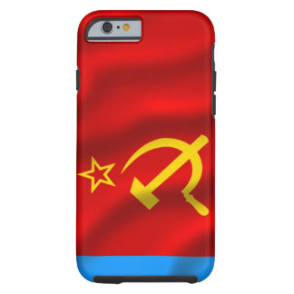 Soviet ruso FED Socialist Rep. caso del iPhone 6 Funda Resistente iPhone 6