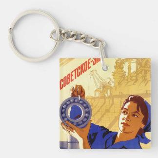 soviet russian space program propaganda keychain
