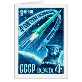 Soviet Space Dog Greeting Card