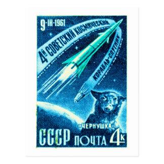 Soviet Space Dog Postcard