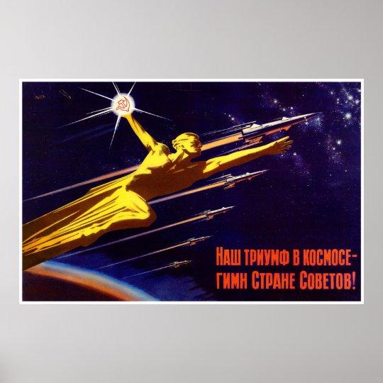 Soviet Space Propaganda Poster Zazzle Com