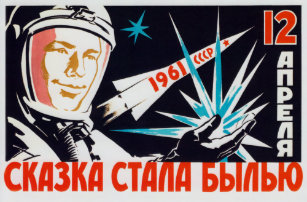 e08e644f8ba Soviet Space Propaganda - The Dreams Came True Poster
