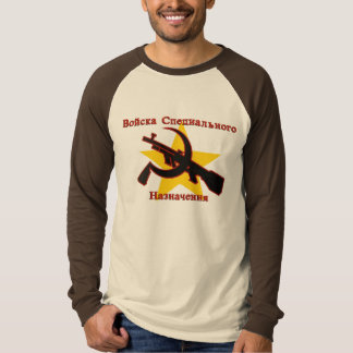 Soviet Spetsnaz Tee Shirt