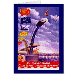 Soviet Sport Propaganda Greeting Card