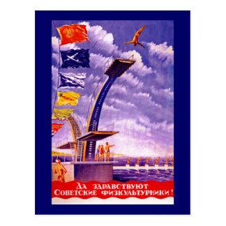 Soviet Sport Propaganda Postcard