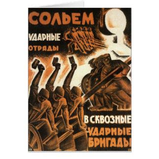 Soviet Felicitación