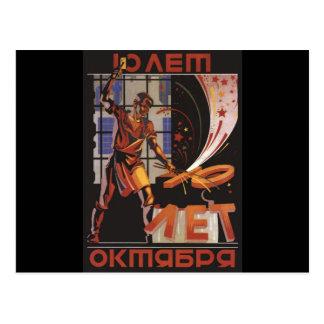 Soviet Tarjetas Postales