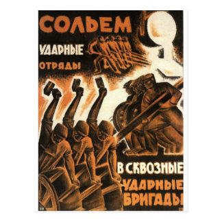 Soviet Postal