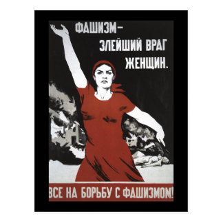 Soviet Tarjeta Postal