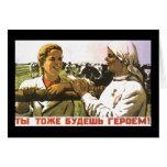 Soviet Tarjetas