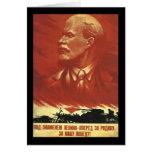 Soviet Tarjetón
