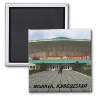 Soviet Union Architecture - Bishkek, Kyrgyzstan 2 Inch Square Magnet