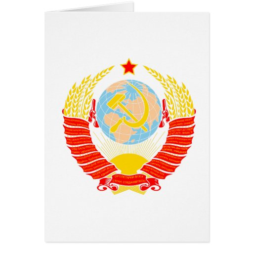 Soviet Union Coat Of Arms Greeting Card
