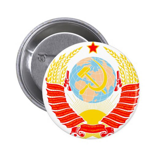 Soviet Union Coat Of Arms Pin