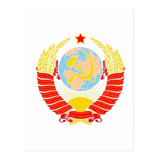 Soviet Union Coat Of Arms Postcard