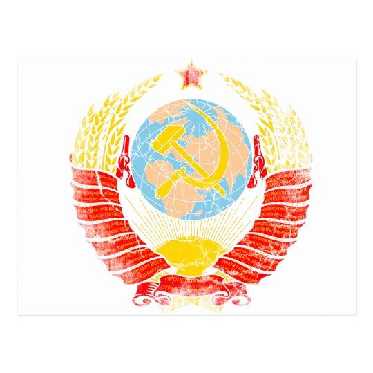 Soviet Union Coat Of Arms Vintage Postcard