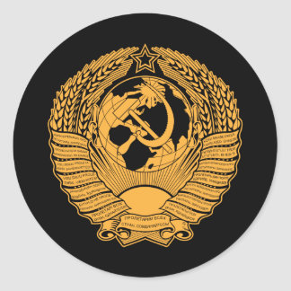 Soviet Union Coat of Arms Wreath Vintage Russian Classic Round Sticker