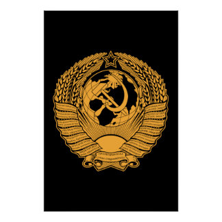 Soviet Union Coat of Arms Wreath Vintage Russian Posters